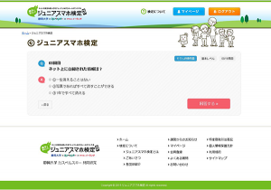 http://www.kaspersky.co.jp/about/news/business/2015/bus23062015