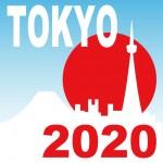東京五輪へ向け、全国777大学と連携
