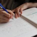 高卒認定試験の出願者、前年度から微増