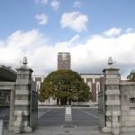 京大、日本最古の吉田寮 耐震性理由に「募集停止」