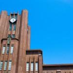 東大、世界大学ランキング13位 次いで京大17位