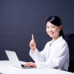 山形大、女性研究者の「研究と生活の両立」支援事業を開始