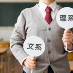 千葉大、41年ぶりの新学部「国際教養学部」を2016年度4月新設