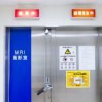 東京農工大学 新しい強力磁石の開発に道