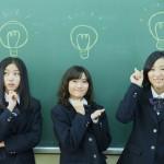 大阪大学 5人の研究者と考える「超」学校シリーズ開校