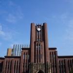 東京大学がアジア首位転落 英紙「世界大学ランキング2015-2016」