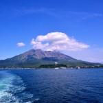 岡山大学 桜島近くの海底火山から二酸化炭素が放出
