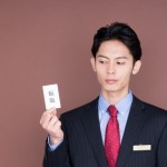 転職成功者の出身大学ランキング 第1位に慶応義塾大学