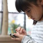静岡大学とLINEが開発 ネット上のトラブルを考える教材配布中