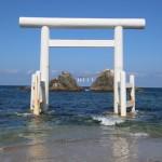 九州大学と糸島市、住友理工が連携協定に調印