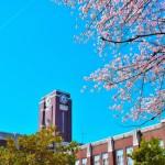 山極京都大学総長がオンライン講座の優秀学生を招待