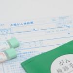 糖尿病の治療薬メトホルミンで大腸がん予防 世界初の報告 横浜市立大学ほか