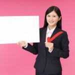 アルバイトの労働条件確認を、厚生労働省がキャンペーン