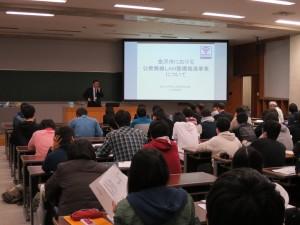 地域密着の課題をチームで研究 自治体職員による説明会を実施 金沢工業大学
