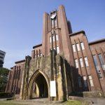 「世界大学評判ランキング」発表 東京大学はアジア1位に