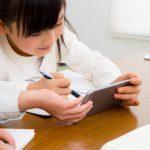 静岡大学、小・中学校教員向け「情報モラル診断サービス」を共同開発
