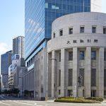 五代さまが取り持つ縁 大阪市立大学が全国で初めて税関と連携
