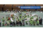 第12回全日本学生室内飛行ロボットコンテスト開催