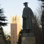 早稲田大学が児童養護施設出身者向け奨学金を新設