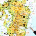 宮崎大学と近畿大学が協定締結、地方創生を推進
