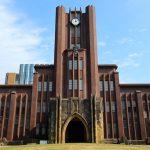 2016年度QS世界大学ランキング 東京大学が日本首位に返り咲き