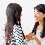 金沢大学 世界初・自閉スペクトラム症幼児と母親の脳で起きる現象を発見