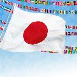 日本体育大学に10億円の奨学金設立、日本財団がパラアスリート支援