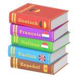 文教大学が「世界の教科書展」を開催、ドイツ中心に15カ国展示