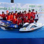 金沢工業大学が10度目の全国優勝 Honda エコ マイレッジ チャレンジ全国大会