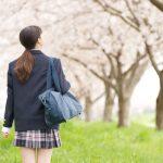 日本学生支援機構 奨学金に関するデータ集を公開開始