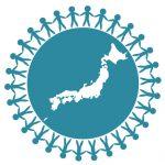 第10回「大学人サミット」 東日本国際大学で開催
