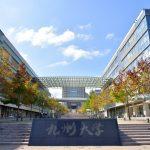 文部科学省支援「私立大学研究ブランディング事業」に40校が選定