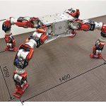 4脚でも2脚でも歩けるロボット、早稲田大学らが開発