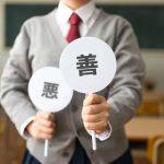 自閉スペクトラム症を持つ小中学生の善悪判断の特徴を調査 京都大学ほか