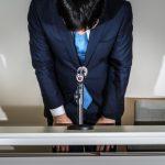 """記者会見の""""出来""""を診断 世界初のAI開発プロジェクト始動  東京大学"""