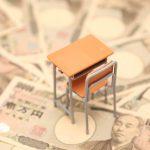 給付型奨学金制度で月額2~4万円、文部科学省が議論のまとめを公表