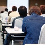 センター試験平均点の最新中間集計を発表、得点調整なし 大学入試センター