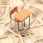 教育費に8割が負担感、日本生活協同組合が調査報告