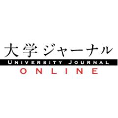 筑波大学など、植物の共生微生物受け入れを制御する新しい因子を発見