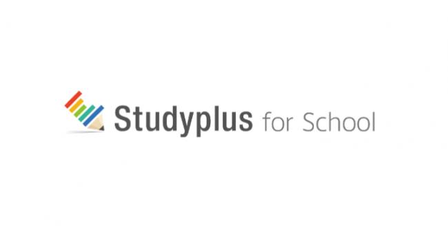 スタディプラスが「Studyplus for School」を一部無償提供へ 3月31日 ...