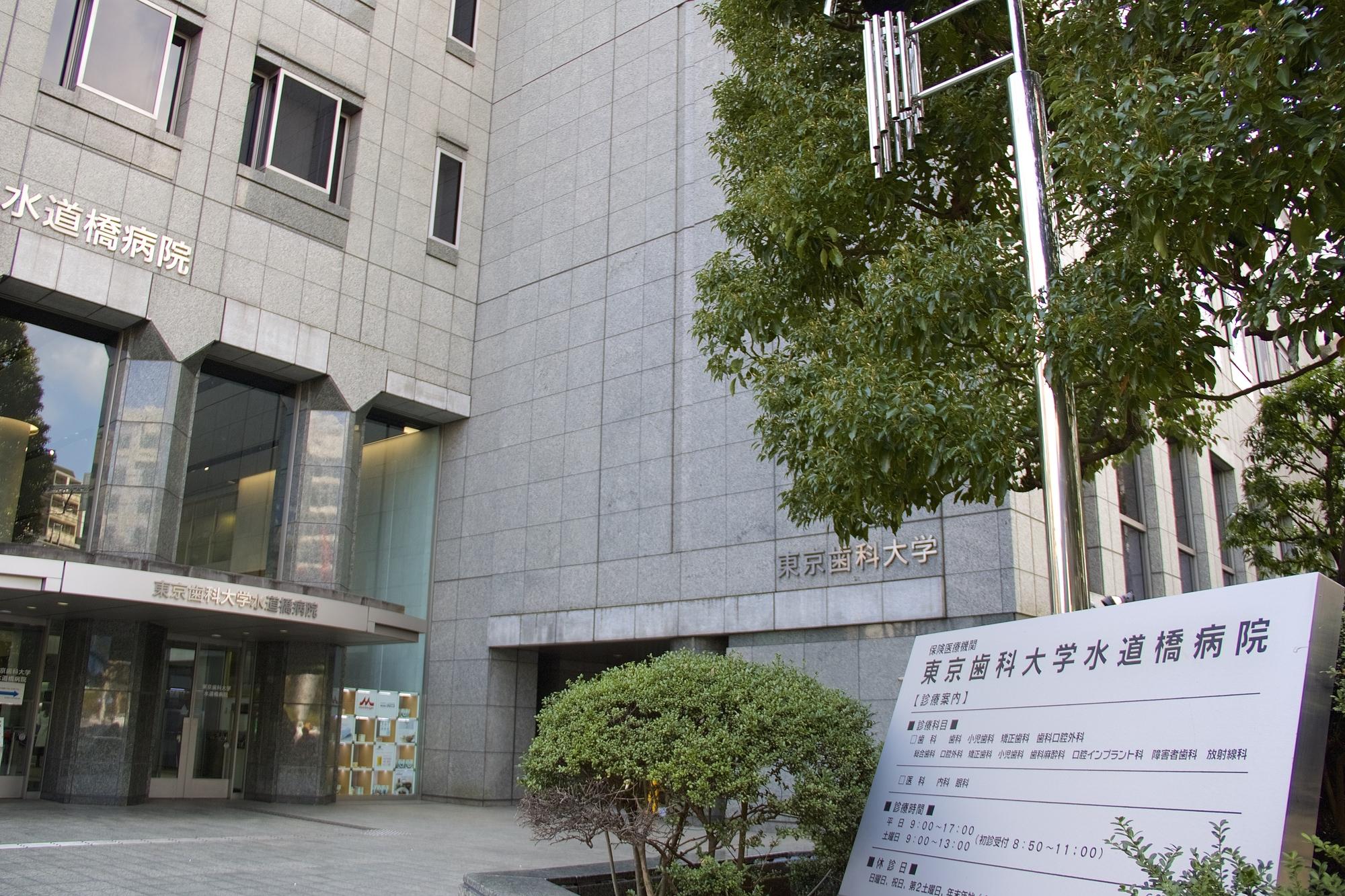 慶應 義塾 大学 看護 医療 学部