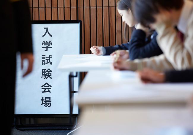 状況 大学 北海道 教育 出願